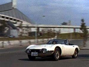 Toyota's 2000 GT